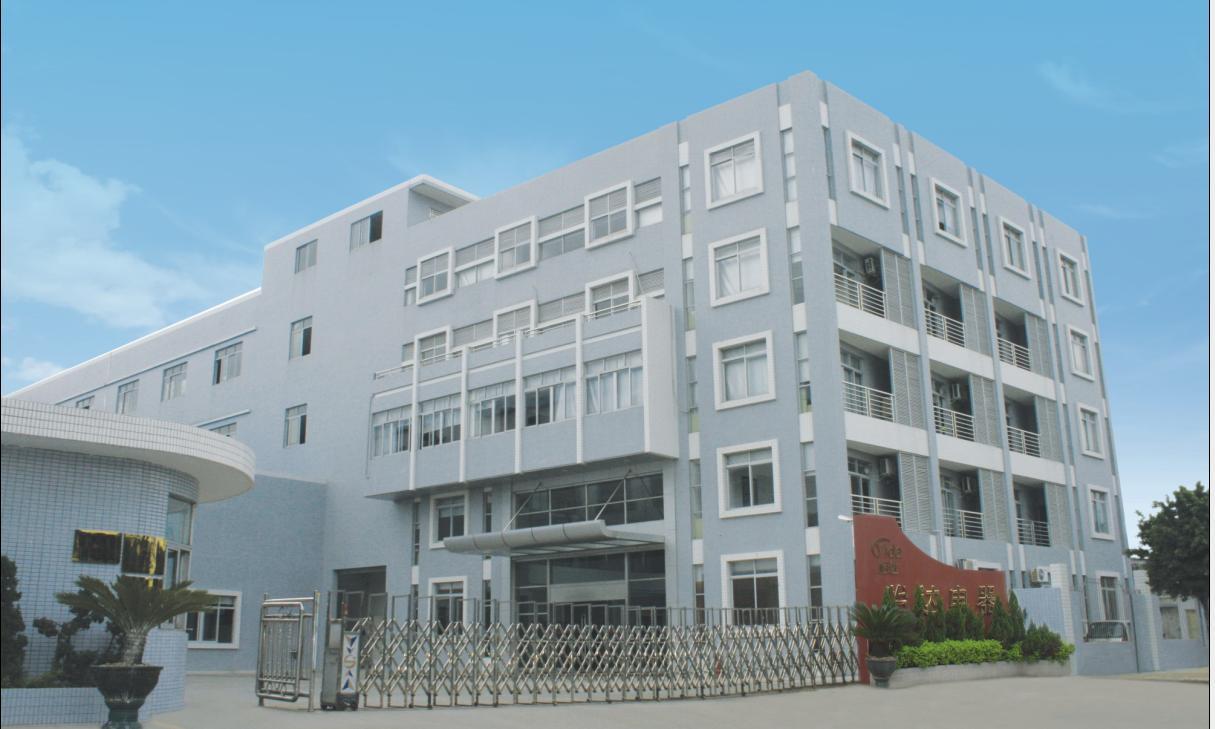 2009年被广东省对外贸易经济合作厅认定为