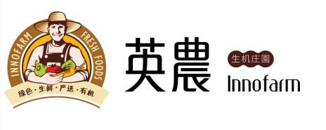 广东英农食品有限公司
