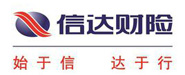信达财产保险股份有限公司顺德中心支公司
