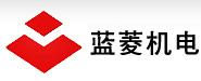 广州市蓝菱机电工程技术有限公司