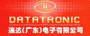 连达(广东)电子有限公司
