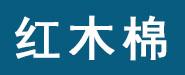 广东顺德红木棉企业服务有限公司